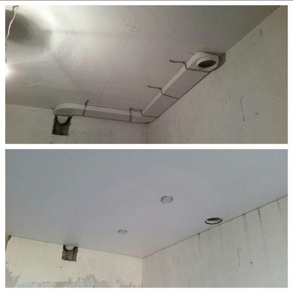 Как сделать вытяжку в натяжном потолке?