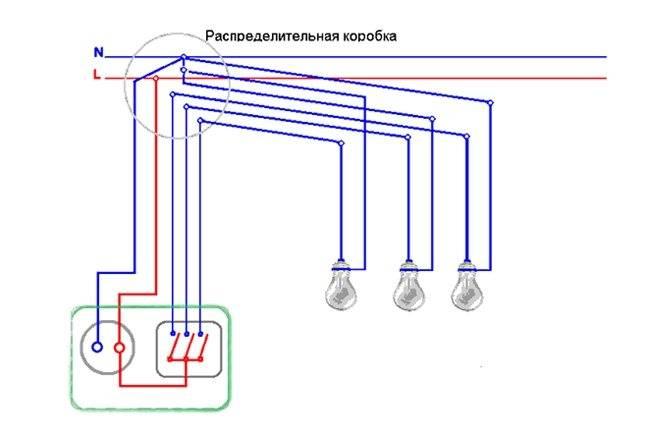 Как подключить трехклавишный выключатель — схема подключения и советы по выбору выключателя. 125 фото и видео инструкция подсоединения выключателя своими руками