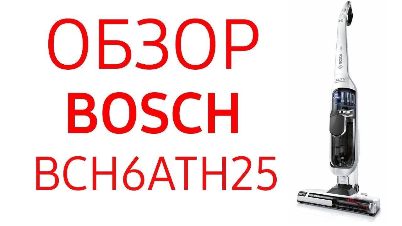 Обзор пылесоса bosch gl 30: характеристики, функции + сравнение с моделями конкурентов