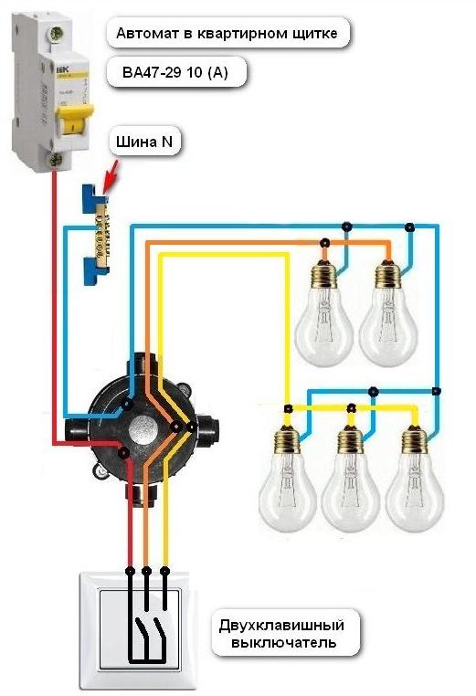 Схема подключения двухклавишного выключателя на две лампочки - tokzamer.ru