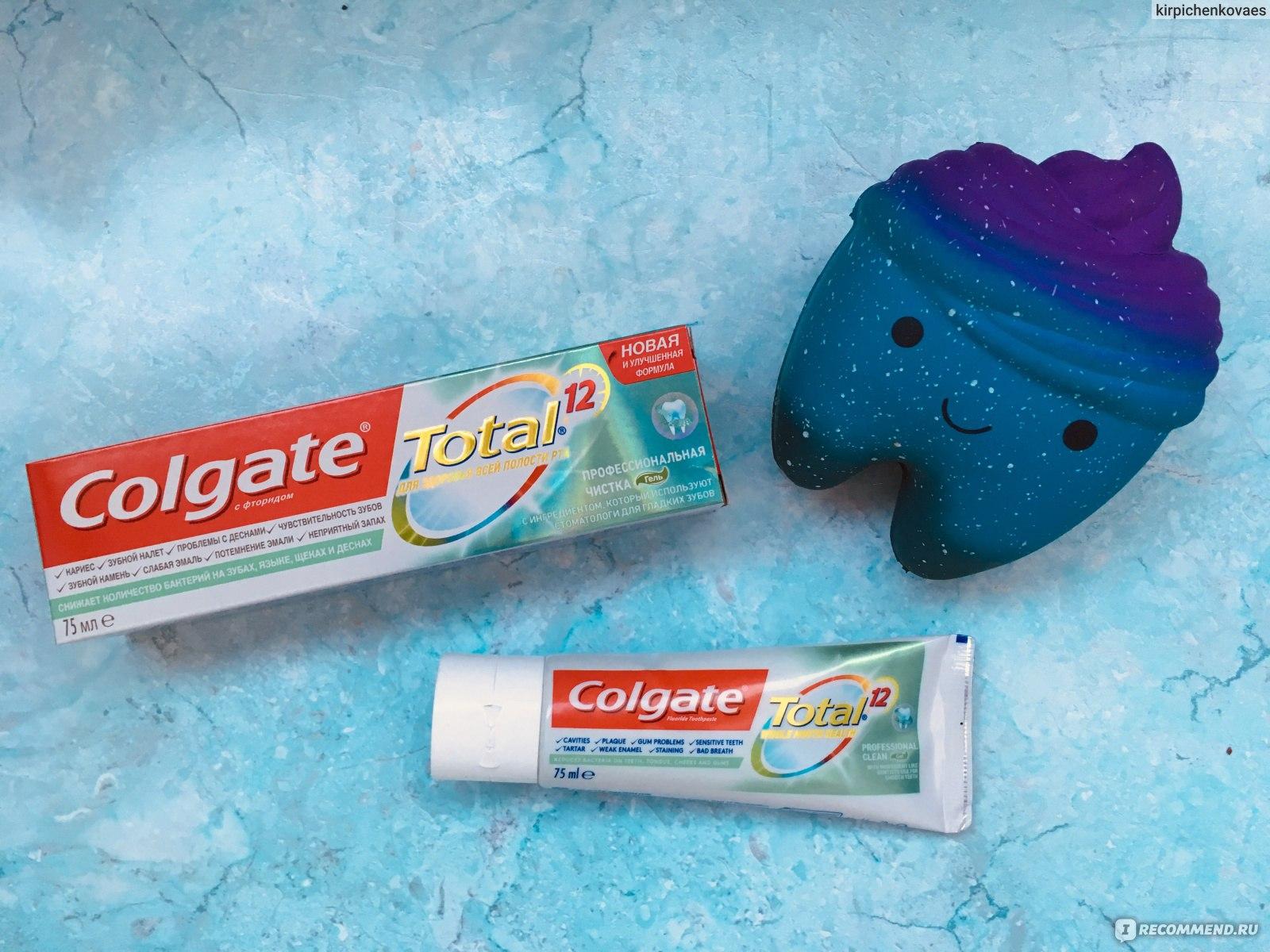 Чем почистить зубы вместо зубной пасты: народные средства