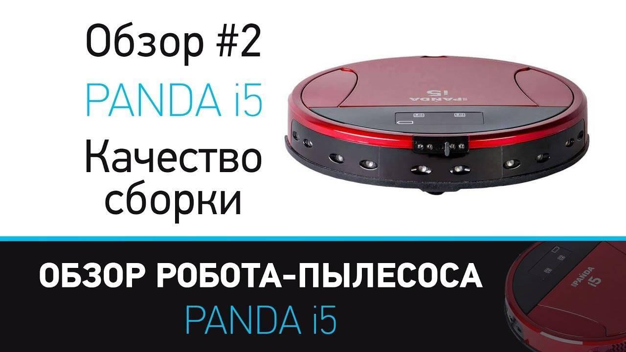 Топ-6 лучших роботов пылесосов panda: характеристики, плюсы и минусы + выбор