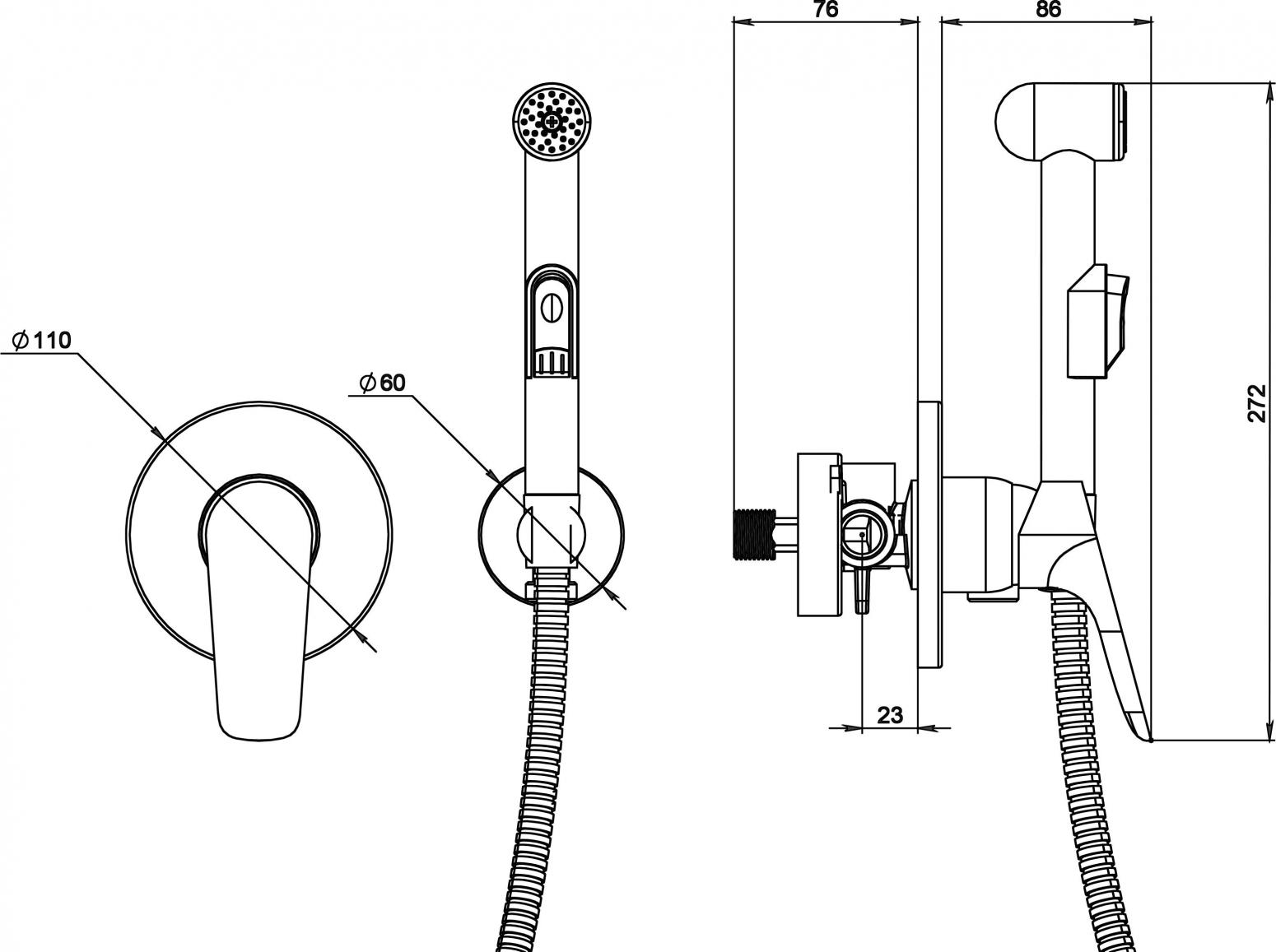 Гигиенический душ для унитаза – что это такое, как выглядит, для чего нужен, плюсы и минусы