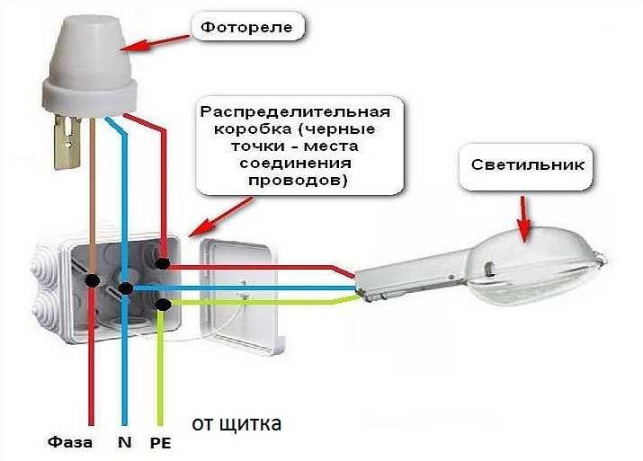 Схема подключения фотореле для уличного освещения - tokzamer.ru