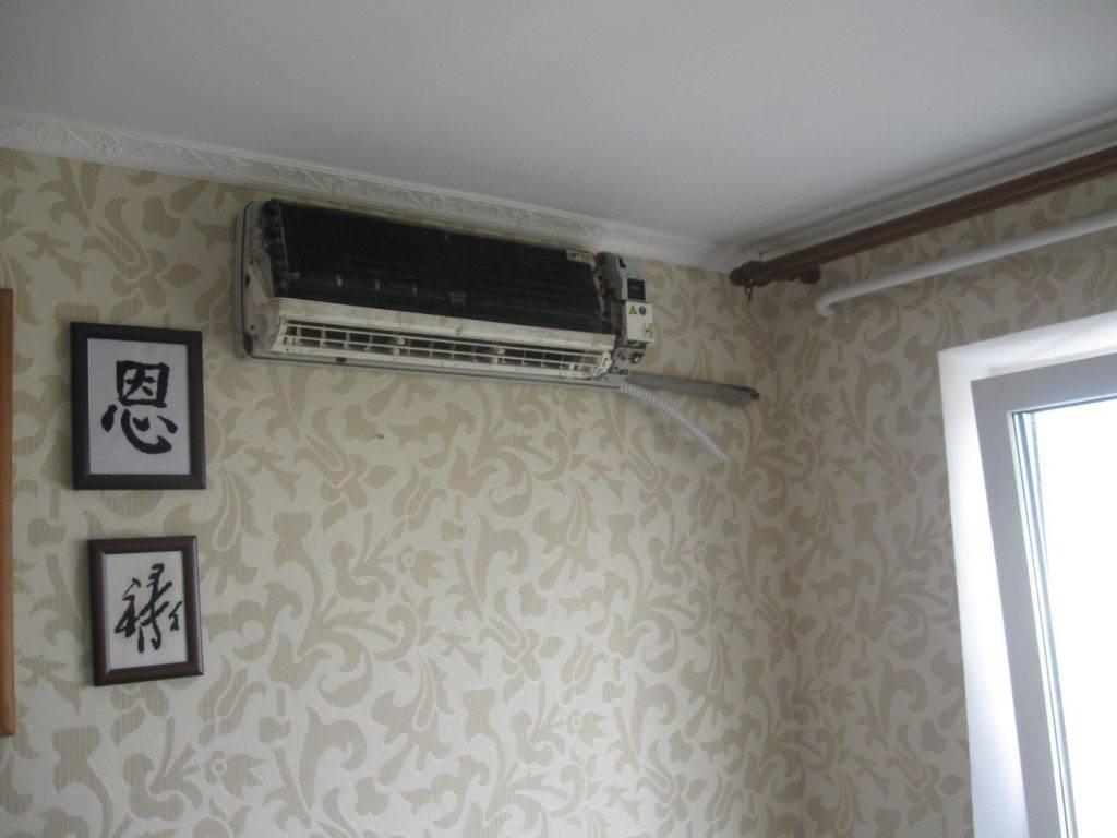 Как поставить кондиционер в квартиру: покупаем и монтируем оборудование