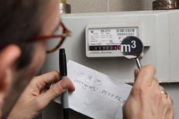 Штраф за просрочку проверки газового счетчика