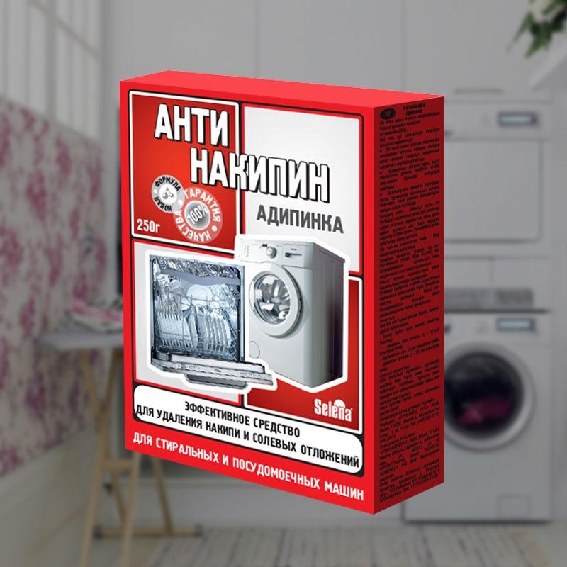Антинакипин для стиральных машин — инструкция