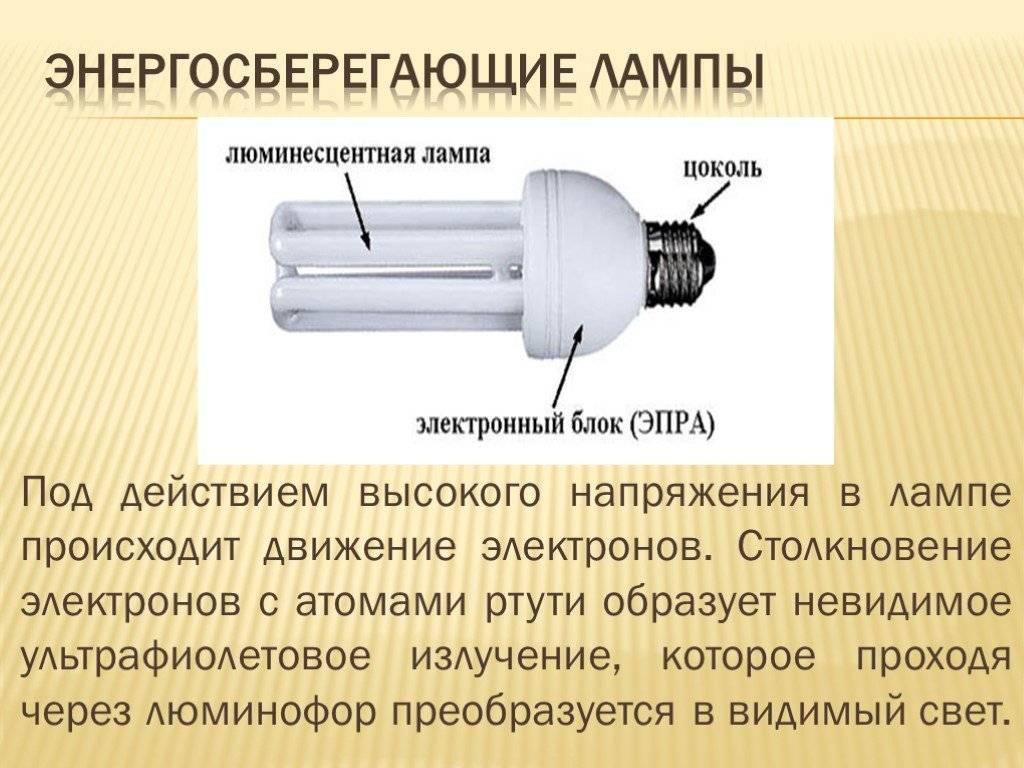 Плавная регулировка яркости свечения люминесцентных ламп дневного света. регулятор, драйвер управления. схема