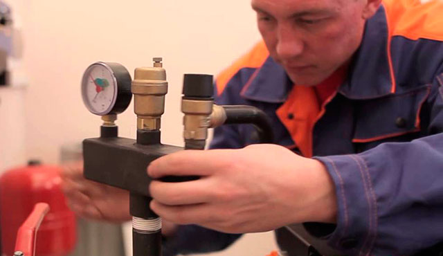 Группа безопасности для отопления - делаем систему надежной