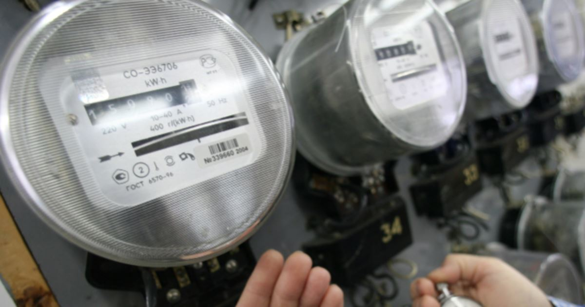 """""""россети"""" рассматривают возможность предоставления спецтарифов для зарядки электромобилей -  экономика и бизнес - тасс"""