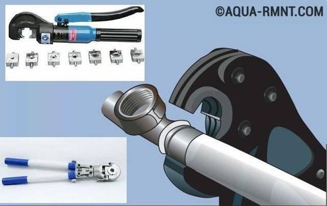 Обжим металлопластиковых труб: обжимка, как обжимать, пресс, муфта обжимная, фитинги