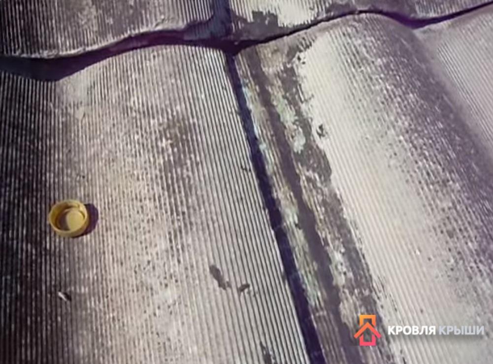 Как сделать полимерный герметик для крыши
