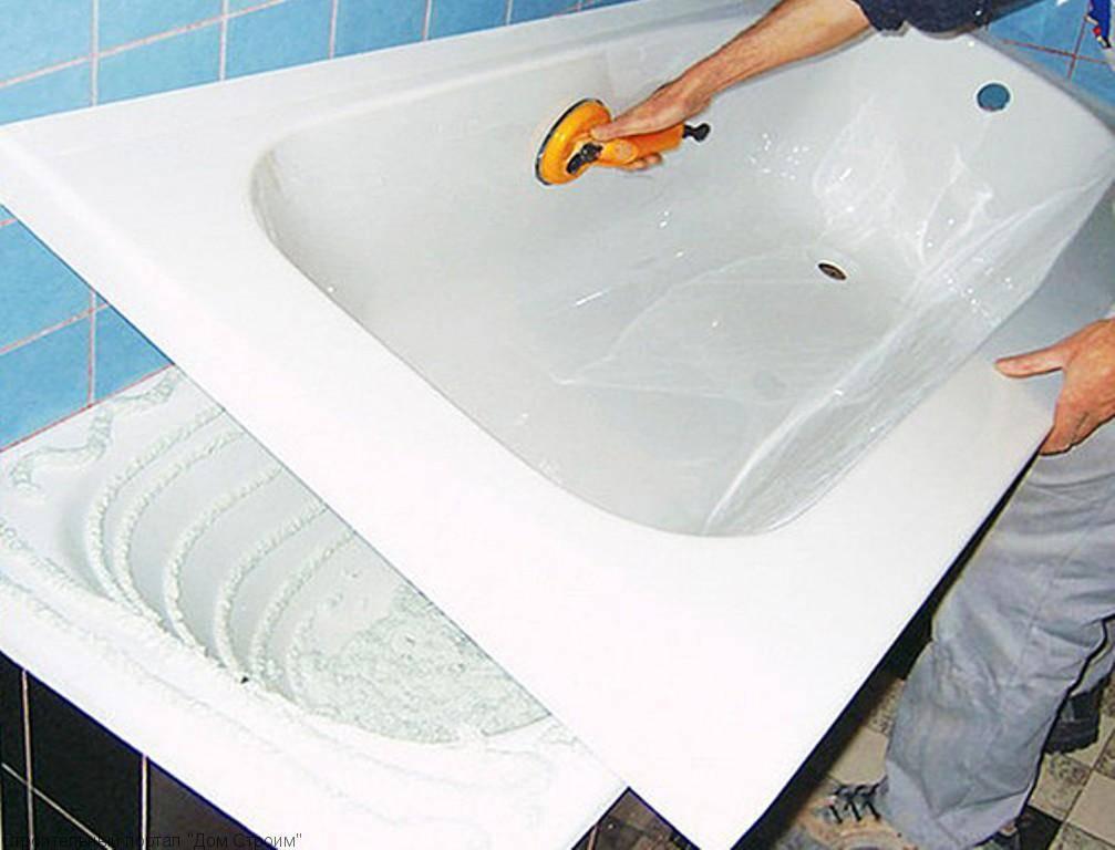 Как установить акриловый вкладыш в ванну своими руками — пошаговое видео и фото