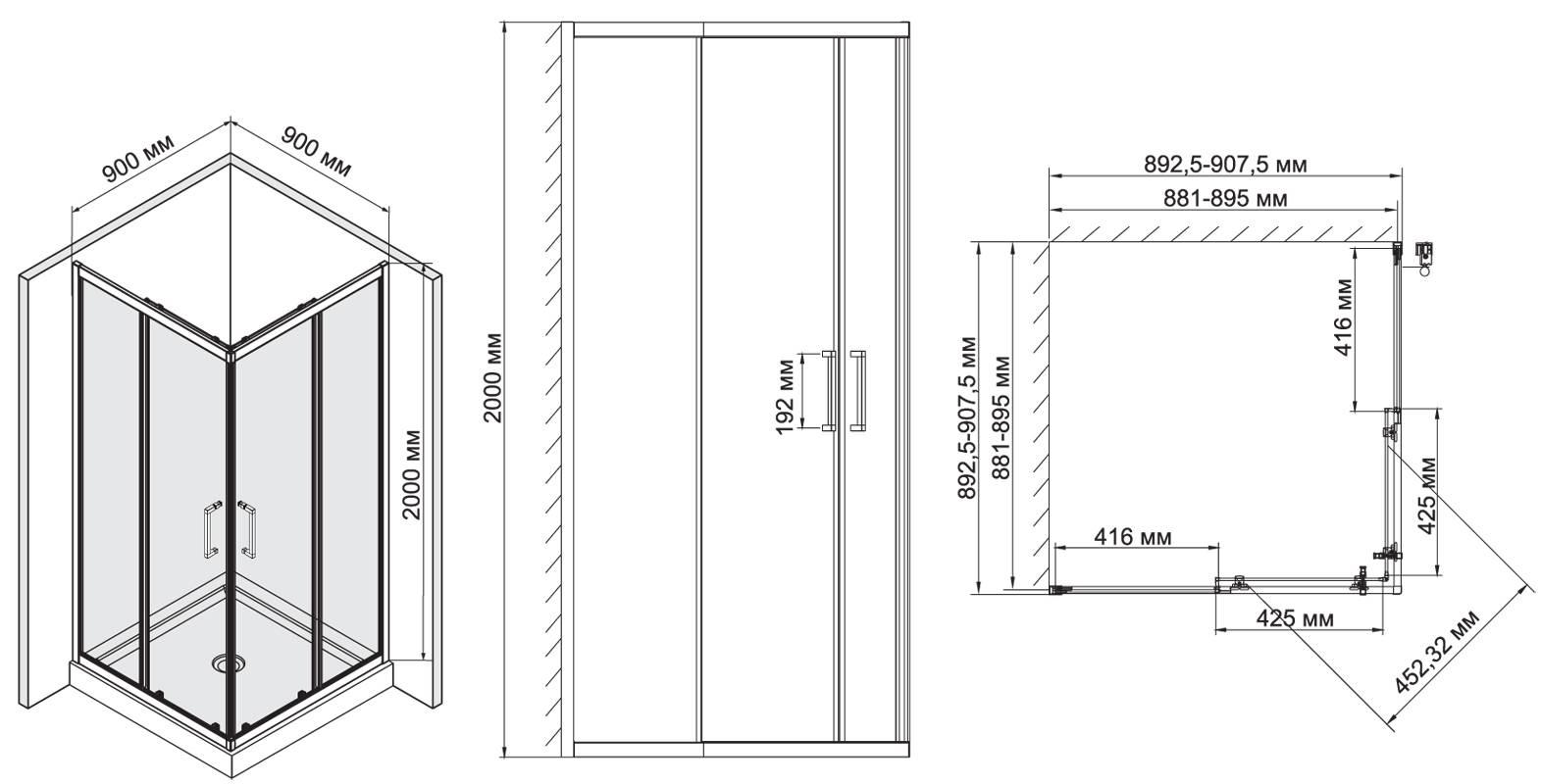 Габариты стандартной душевой кабины с поддоном, высота от пола до потолка