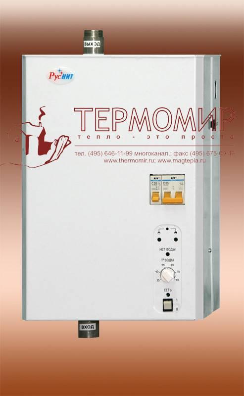Электрокотел руснит - отзывы, инструкция, модели