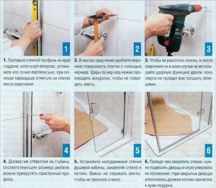 Как сделать  душевую кабинку своими руками