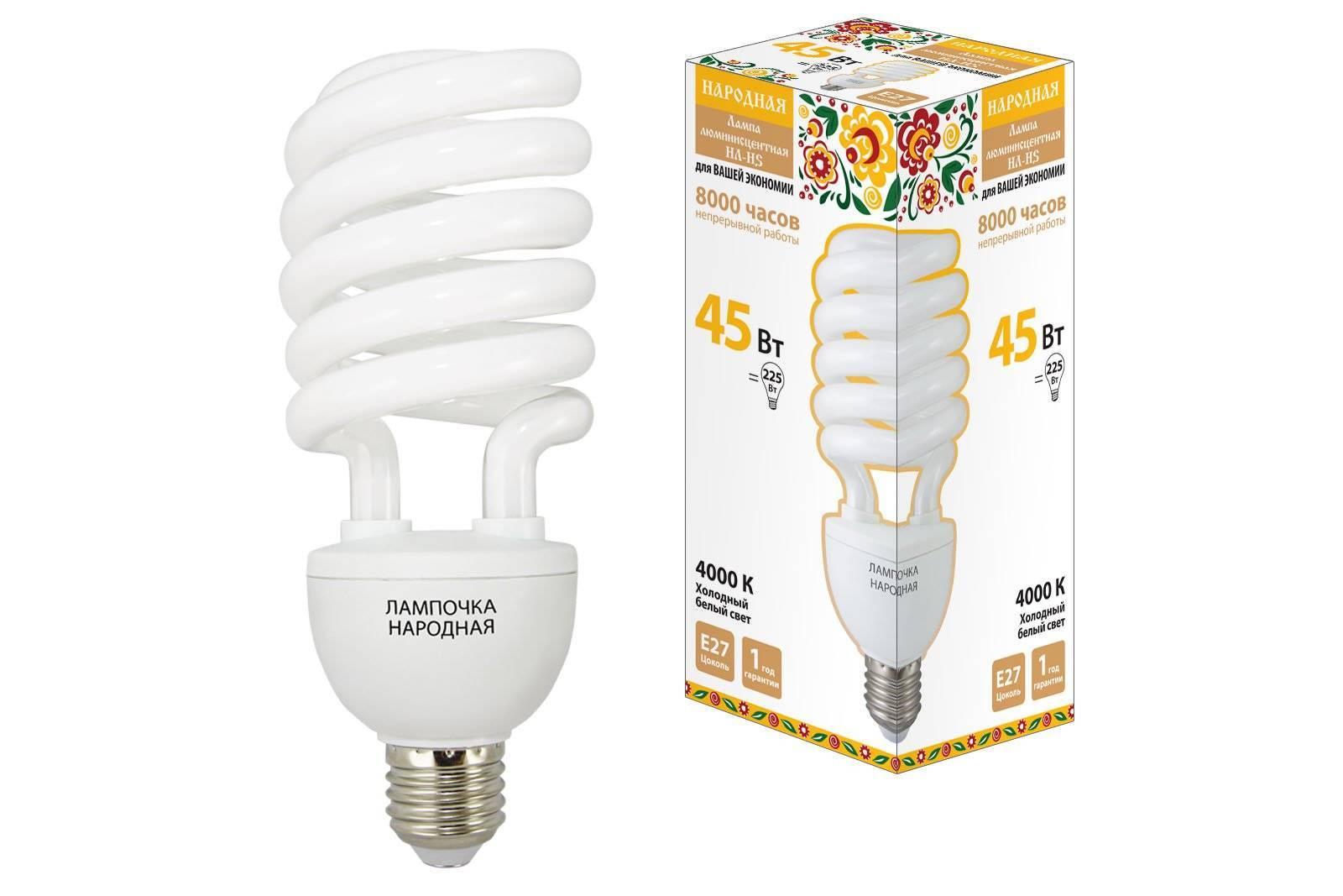 Эсл лампы для растений: особенности лампы 250вт 2700к, выбираем энергосберегающую фитолампу для цветов