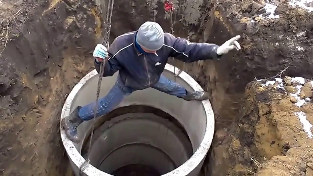 Выгребная яма: санитарные нормы и правила | канализация строй