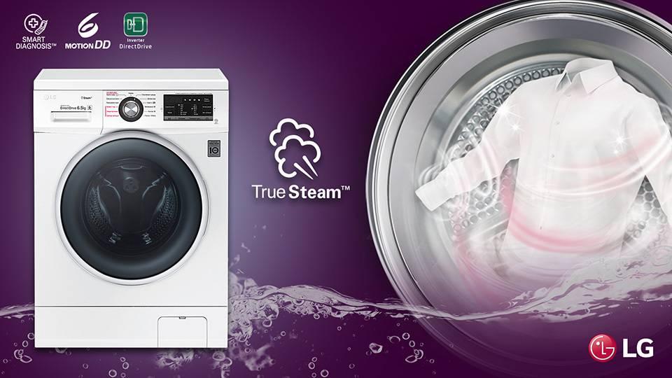 Как работает стиральная машина автомат – основные принципы