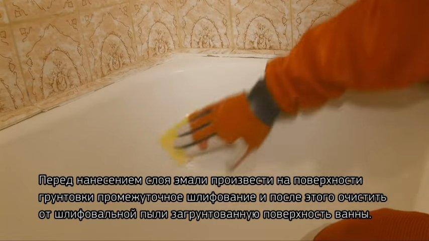 Как отреставрировать ванну в домашних условиях своими руками (видео)