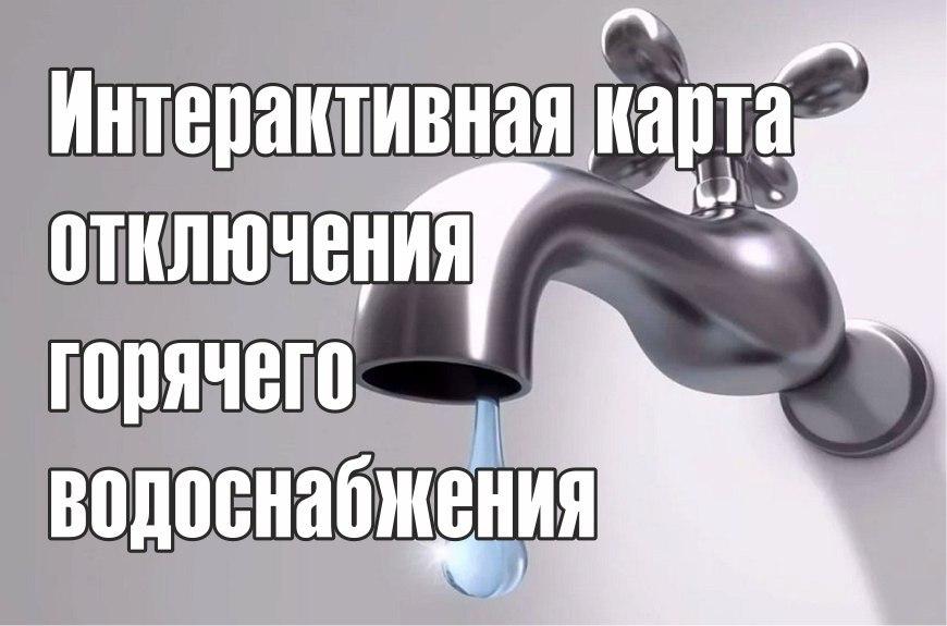 Где помыться, когда нет воды? шесть способов пережить опрессовки с минимальными потерями