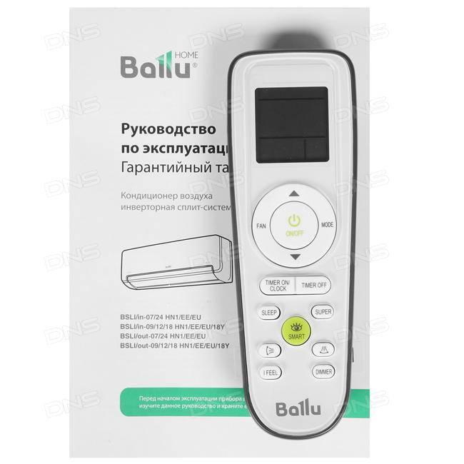 Сплит-система ballu bsli-12hn1/ee/eu: отзывы и обзор