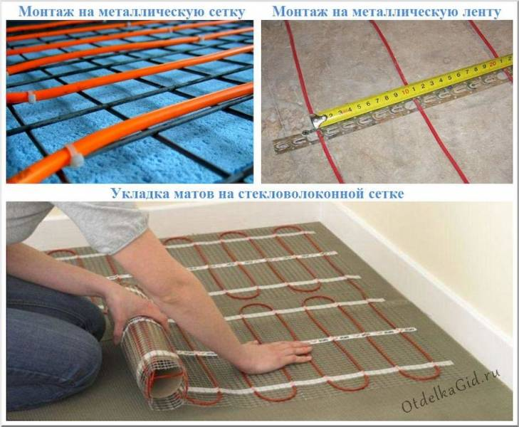 Тёплые полы водяные: монтажные схемы, способы укладки, правила монтажа