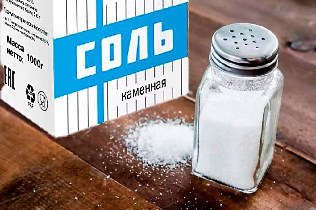 Несколько нетрадиционных способов применения соли