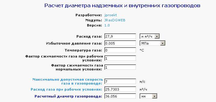 Калькулятор. инженерный расчет №1.