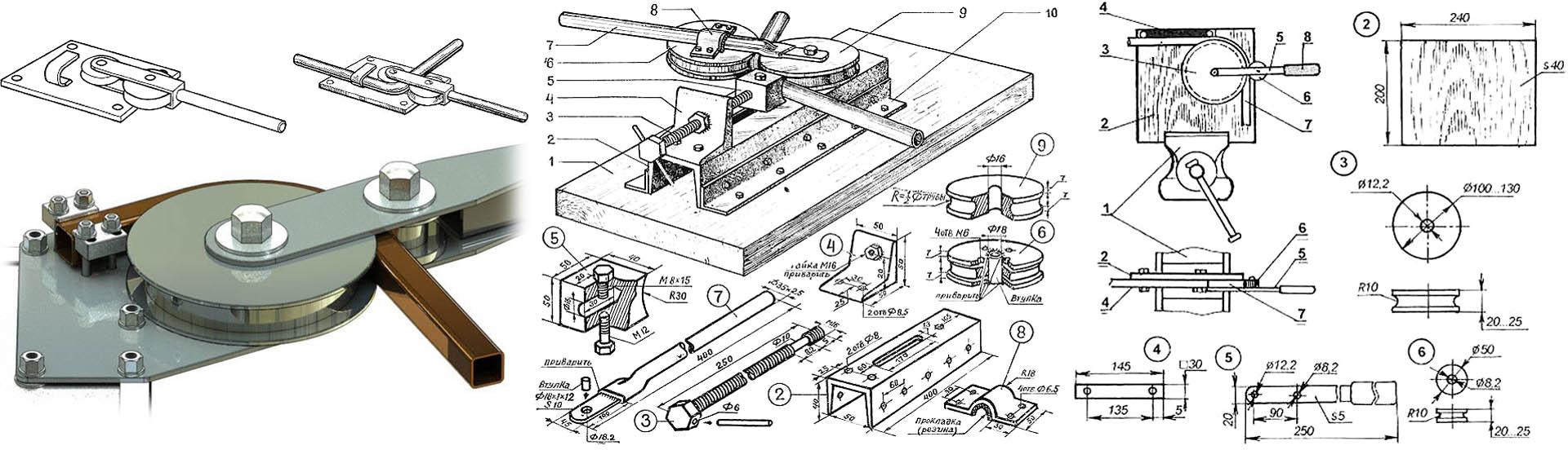Делаем трубогиб своими руками: инструкция по созданию универсального инструмента + 59 фото