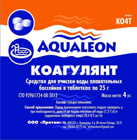 Коагулянты для очистки воды: что это такое, могут ли очистить до питьевой, правила использования для бассейна и сточных вод