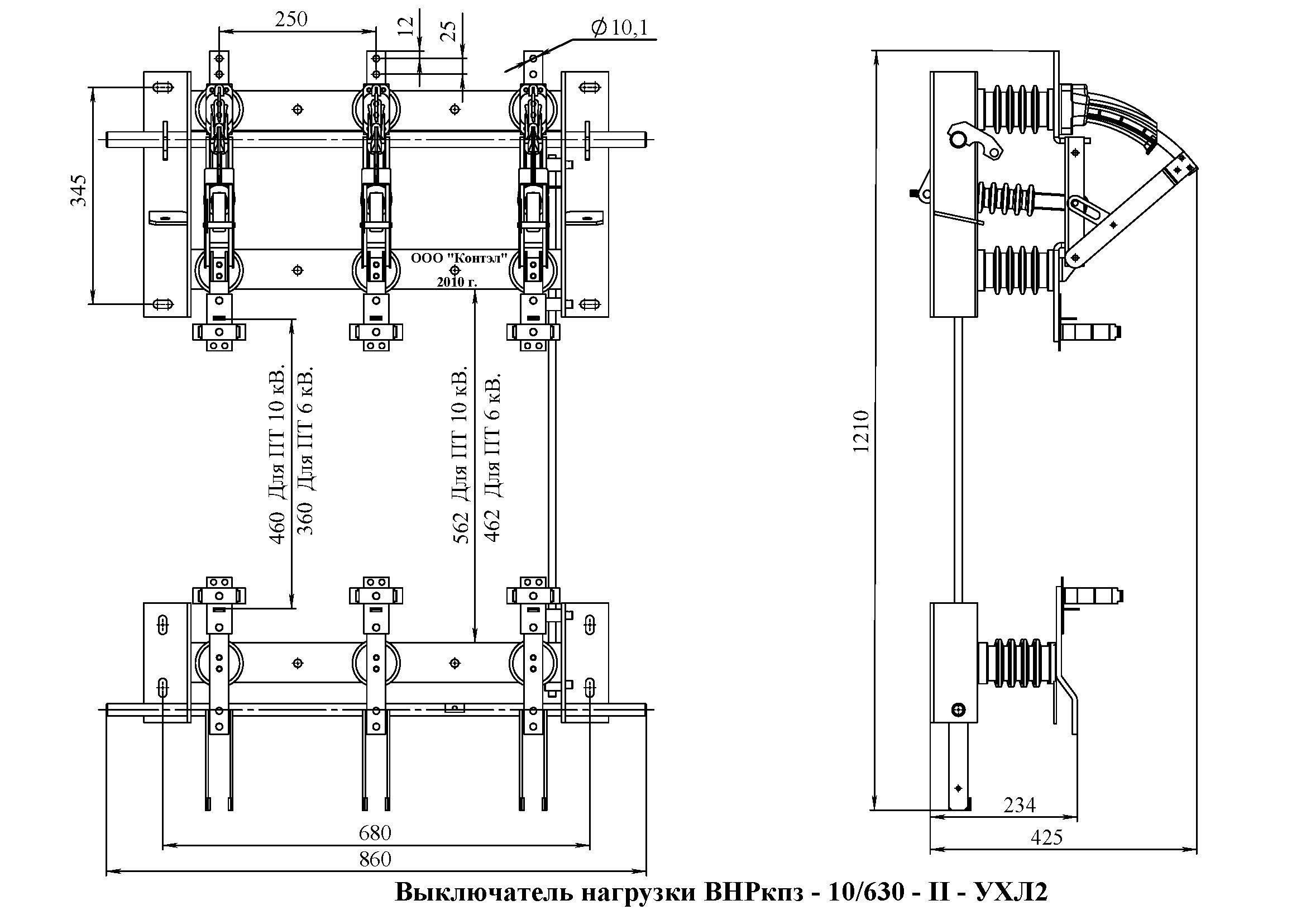 Основные различия между разъединителями и выключателями нагрузки
