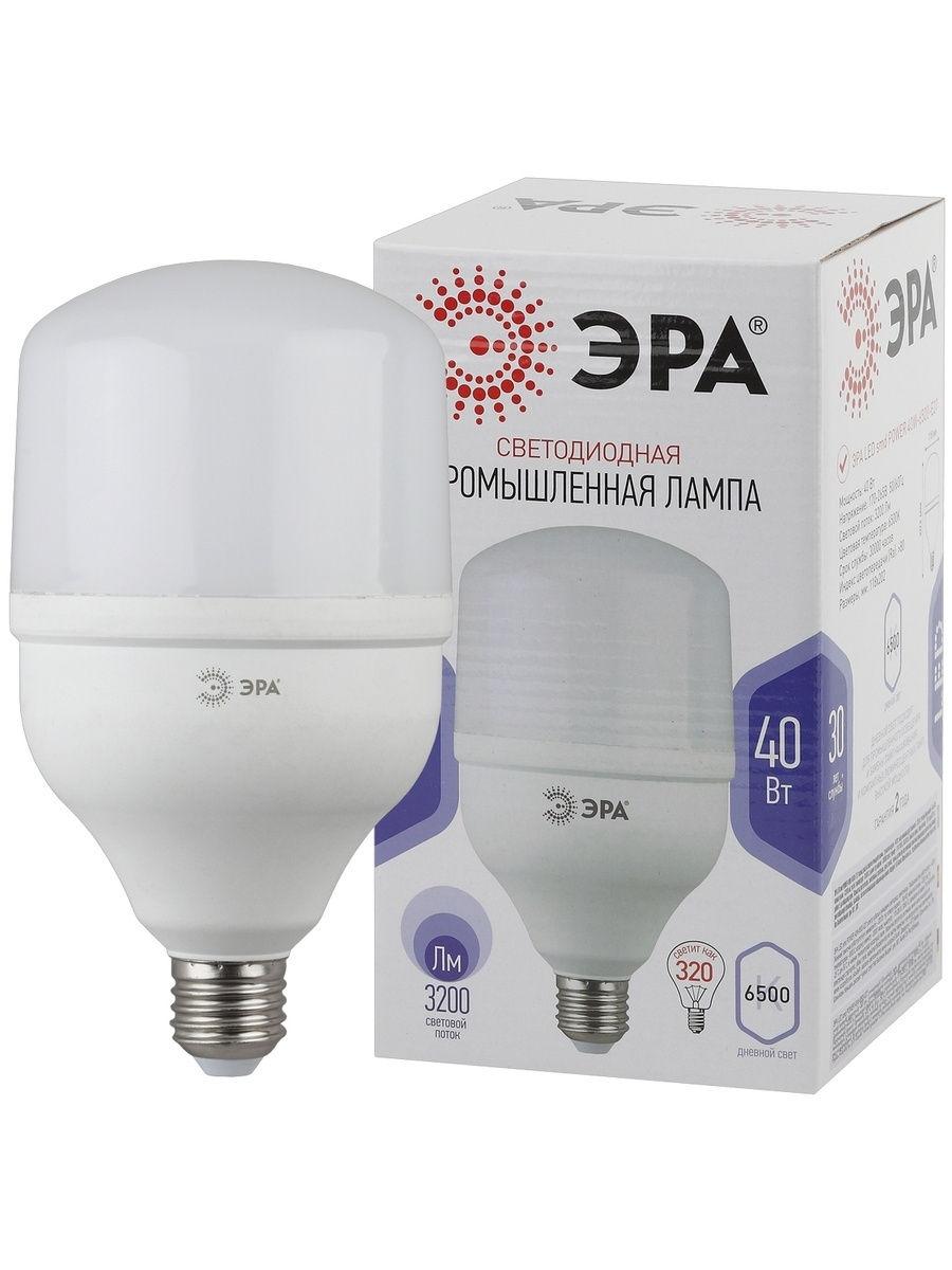 """Светодиодные лампы """"эра"""": отзывы о производителе + краткий обзор модельного ряда - точка j"""