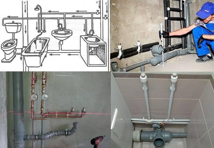 Как сделать разводку труб в туалете и ванной своими руками: схемы монтажа