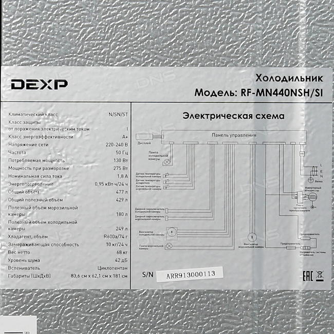 Обзор десяти моделей телевизоров dexp