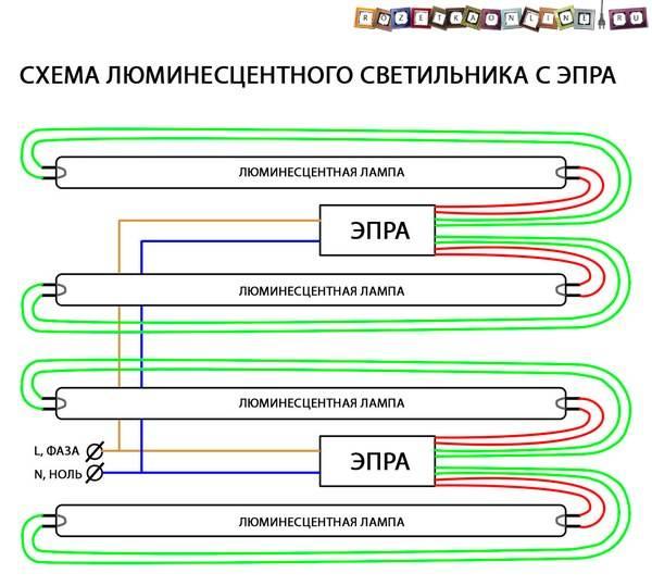Схема эпра для люминесцентных ламп