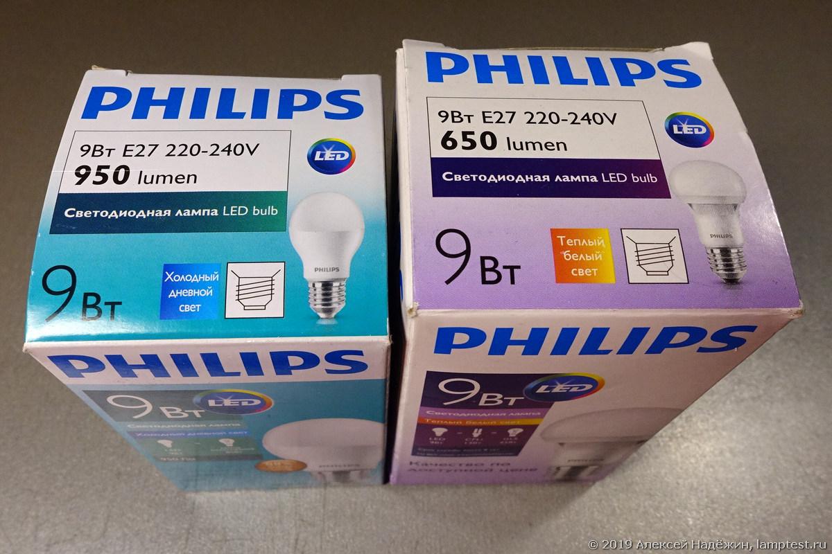 Обзор лампочек philips hue. волшебные огни