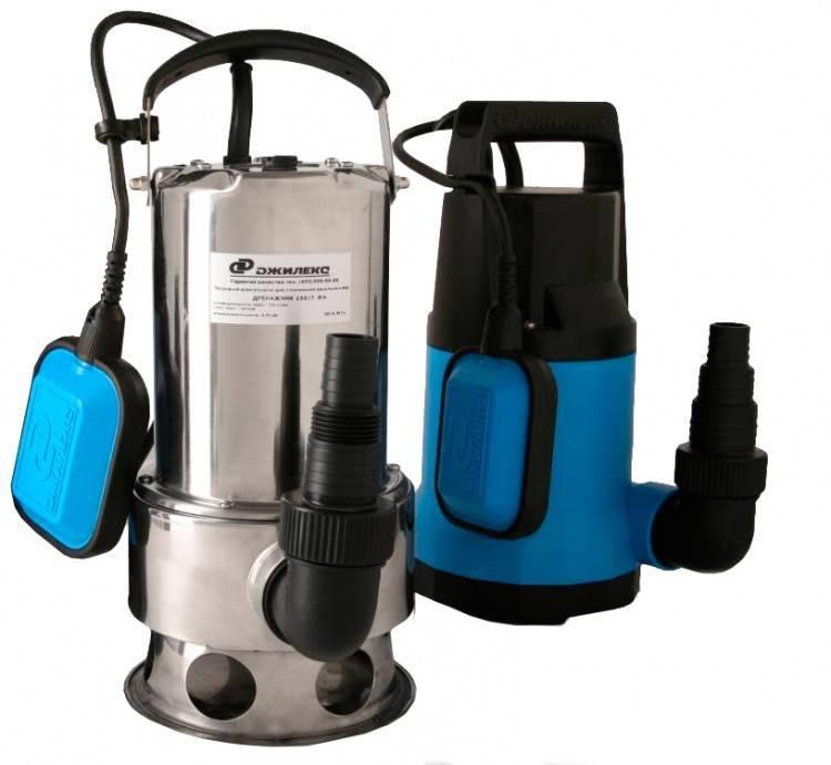 Как выбрать насос для откачки канализации - все про канализационные насосы