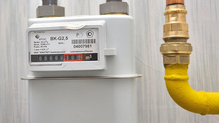 За что могут оштрафовать владельцев газовых плит