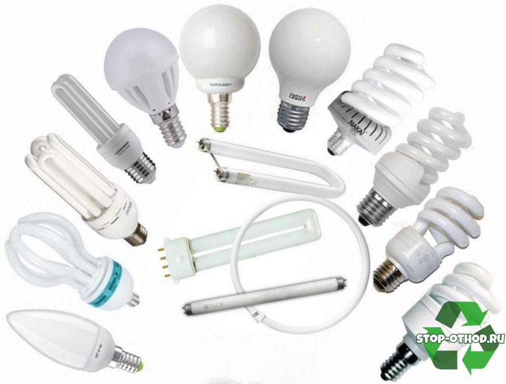 Разнообразие ртутных ламп высокого давления