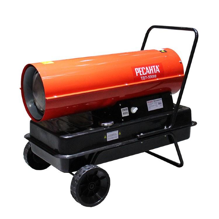 Дизельная тепловая пушка ресанта тдп-50000 (50 квт): отзывы, описание модели, характеристики, цена, обзор, сравнение, фото