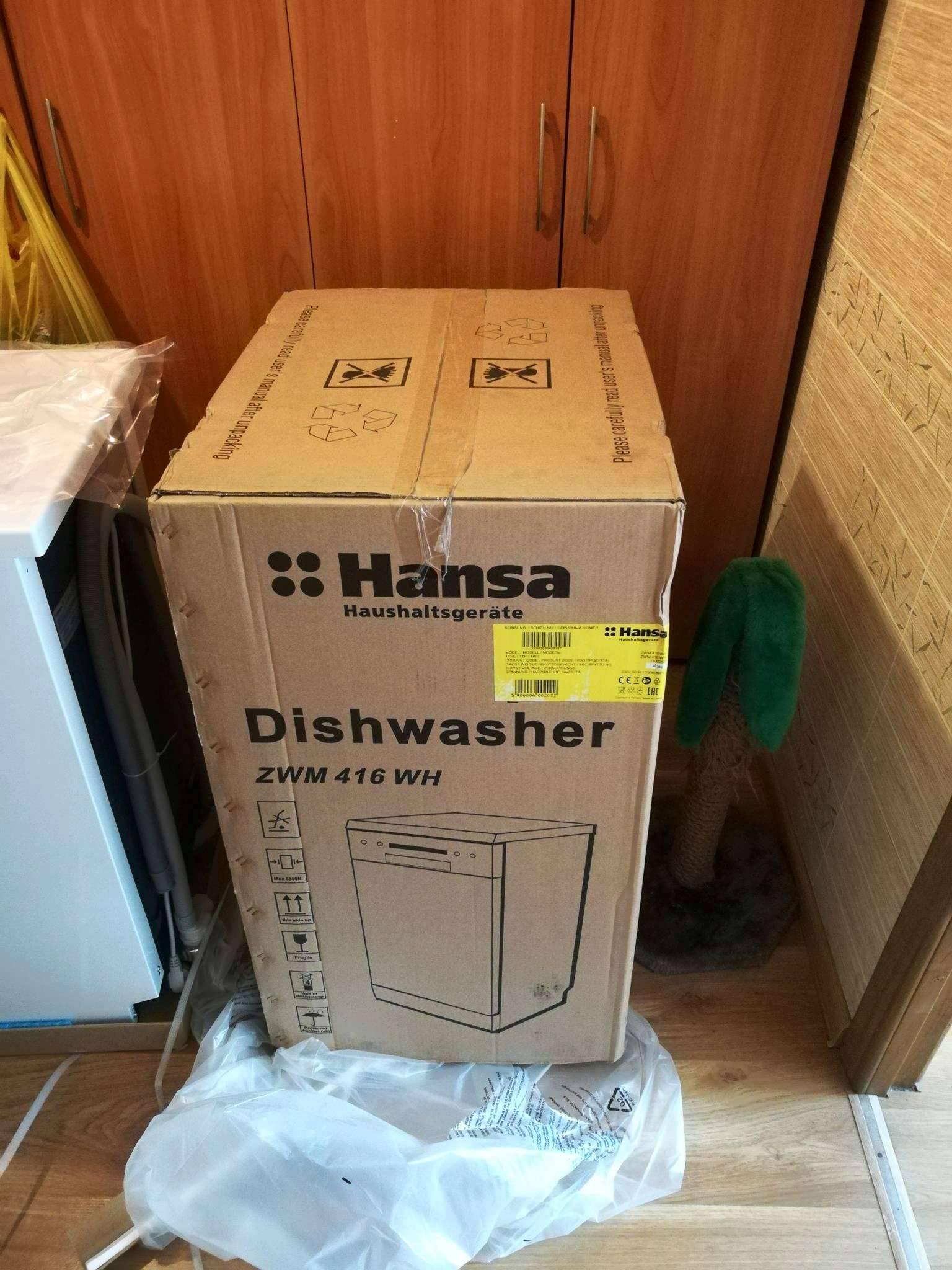 Обзор практичных посудомоечных машин «ханса»