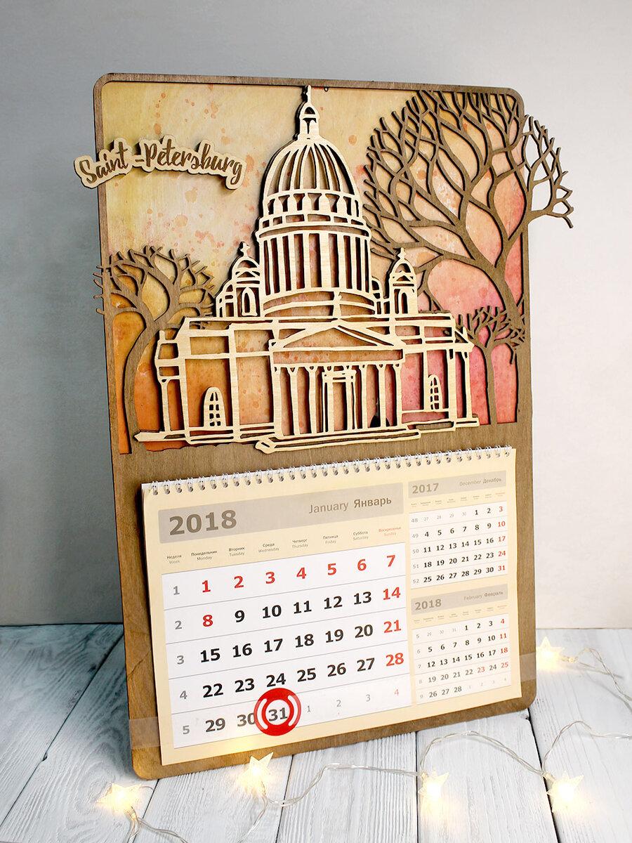 3 необычных календаря, которые украсят дом