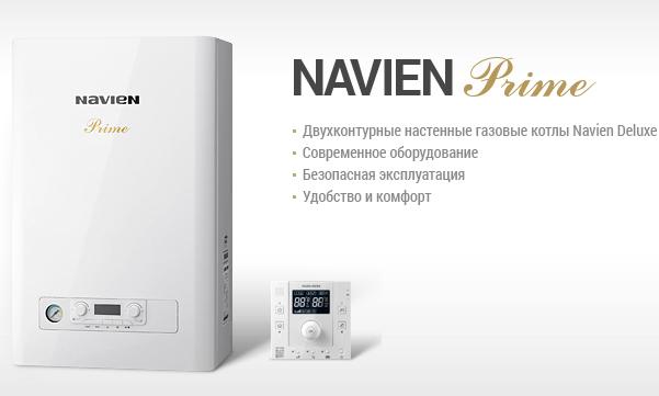 Отзывы navien deluxe 24k | отопительные котлы navien | подробные характеристики, видео обзоры, отзывы покупателей