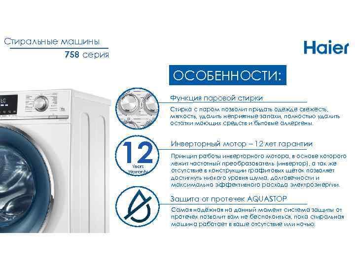 Топ-10 лучших стиральных машин: обзоры + рекомендации, как выбрать стиральную машину