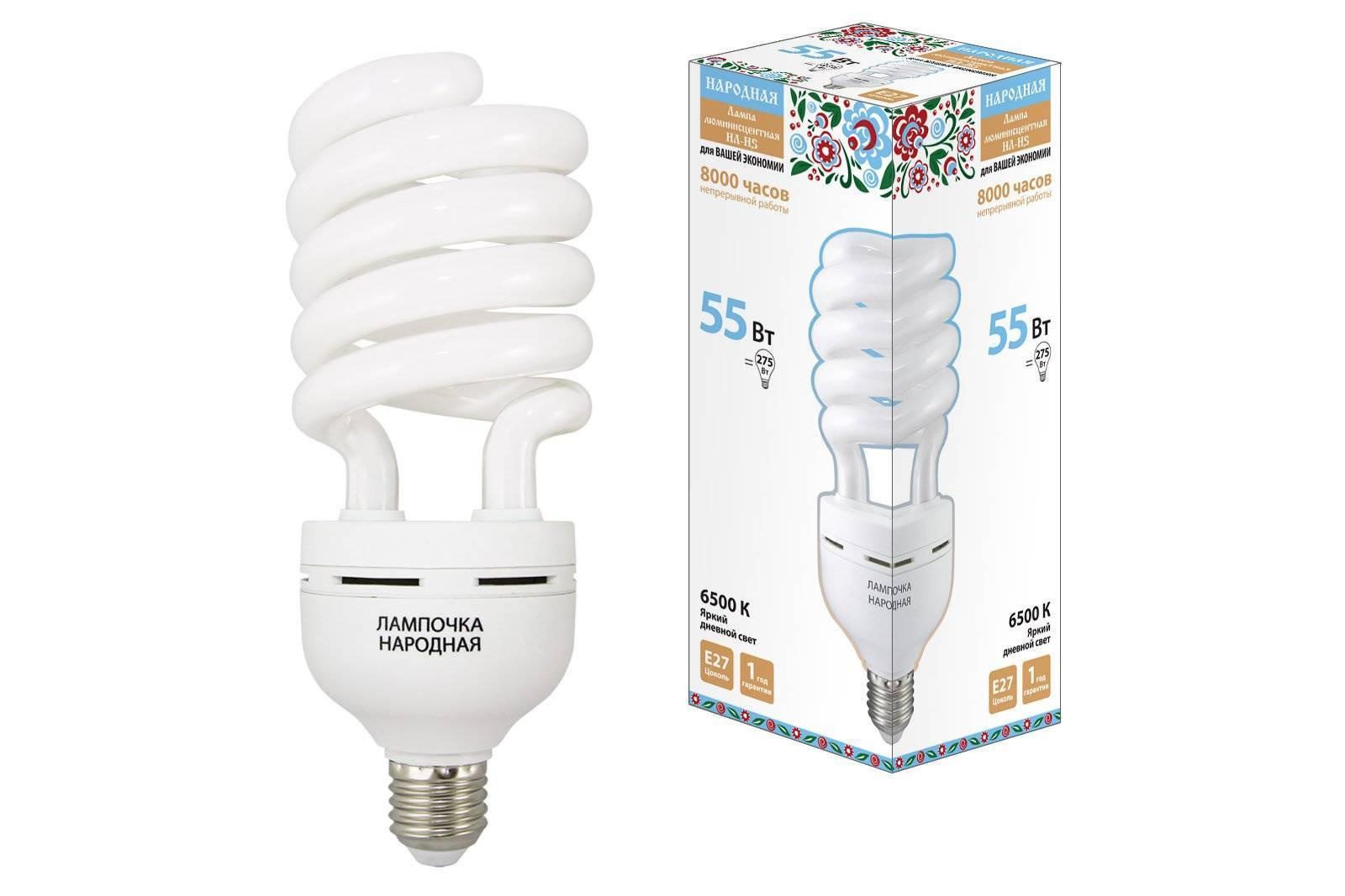 Компактные люминесцентные лампы: разновидности + обзор лучших производителей