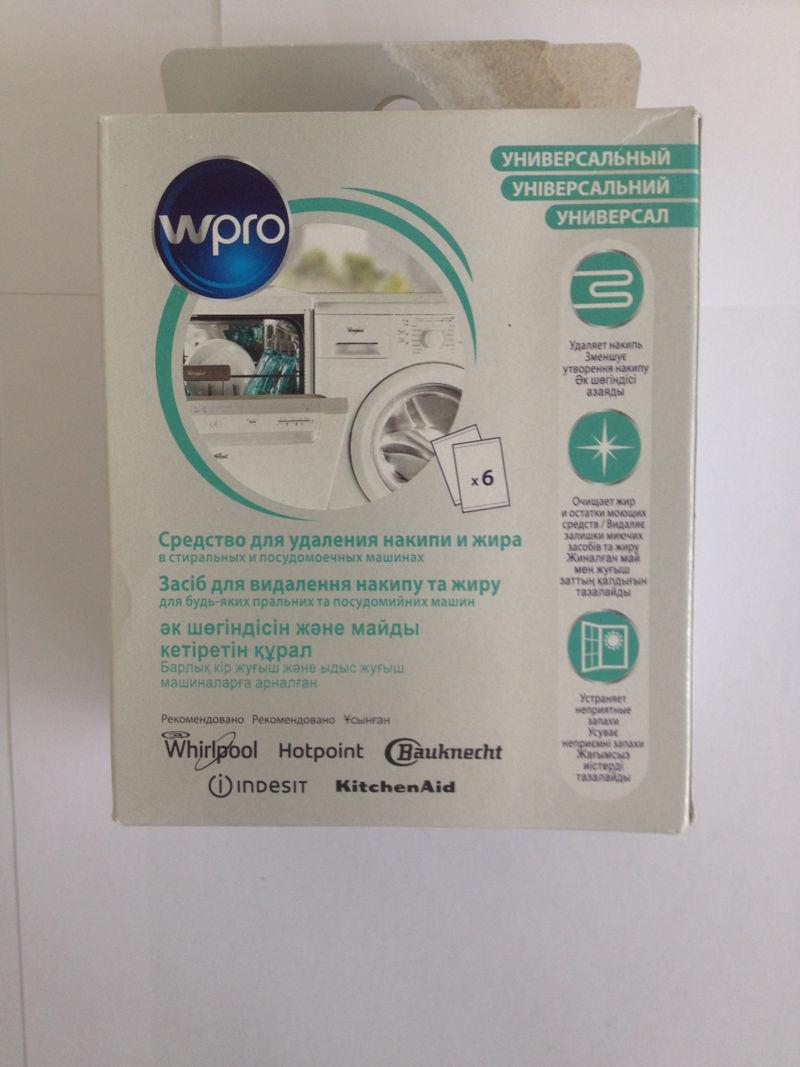 Функция очистки барабана в стиральной машине фирмы lg