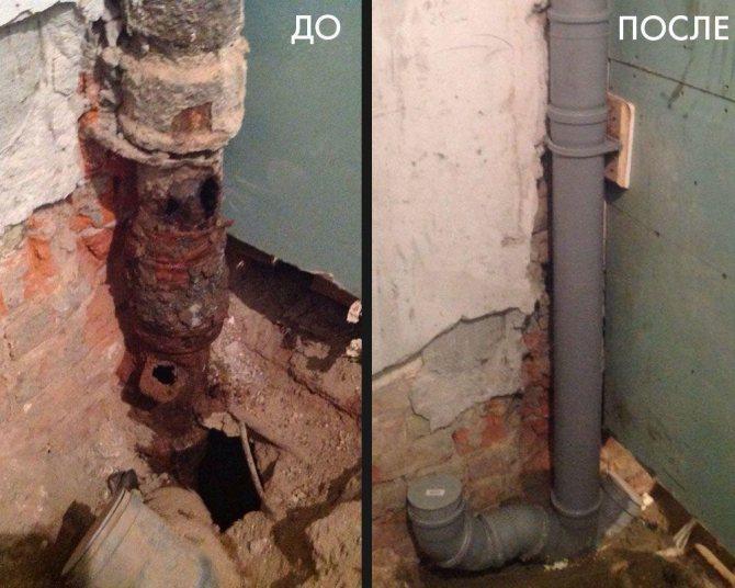 Замена канализационных труб в квартире своими руками демонтаж старых и сборка новых