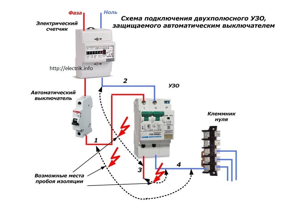 Как подключить дифавтомат - всё о электрике в доме