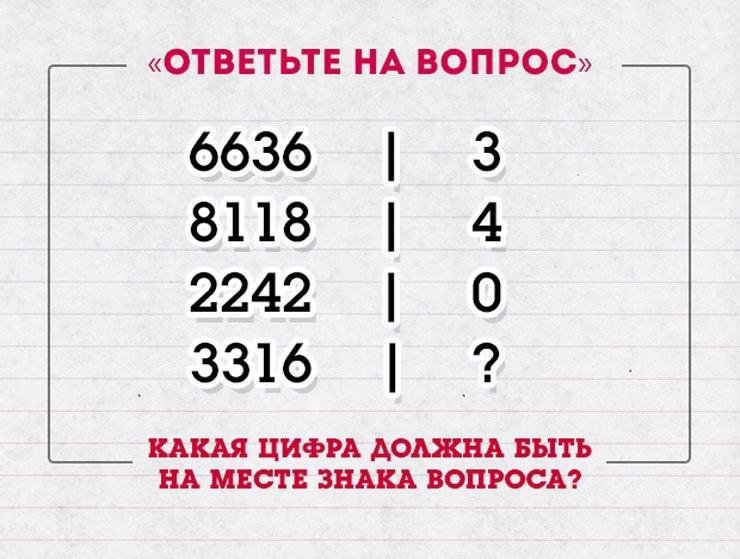 102 очень сложные загадки с ответами: развиваем iq